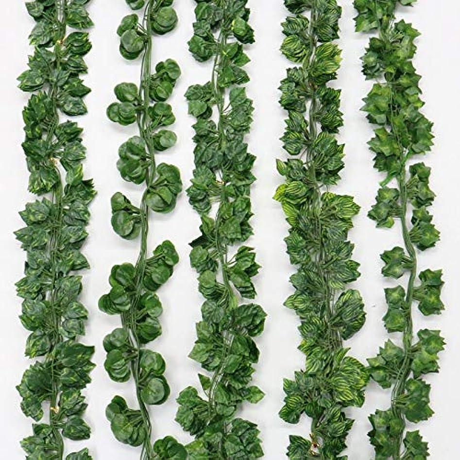 配管犠牲酸度YHWJP 人工観葉植物 人工植物の壁の家の結婚式の装飾卸売DIYのハンギング?ガーランド造花のための緑の葉のアイビーバインハンギング (Color : 02, Size : One Size)