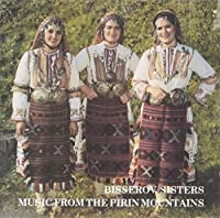 Music from the Pirin