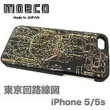 モエコ・moeco 東京回路線図 iPhone 5 / 5s ケース 黒 TOKYO iphone5S/5 CASE B