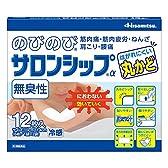 【第3類医薬品】のびのびサロンシップα無臭性 12枚入
