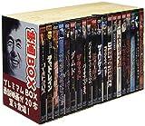 映画 BOX [DVD]