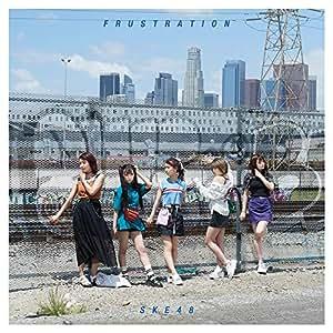 FRUSTRATION(Type-B)(通常盤)