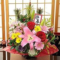 BunBunBee 2020 迎春 正月飾り おまかせアレンジ「ときめき」【イベントギフト】