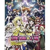 魔法少女リリカルなのは15周年記念イベント「リリカル☆ライブ」