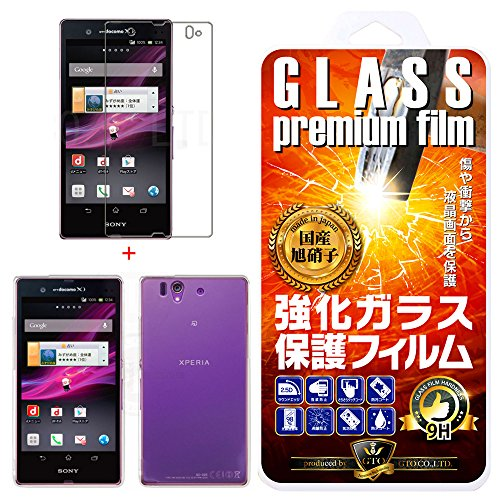 【GTO】【5点セット】TPUケース&強化ガラス Sony docomo Xperia Z SO-02E 専用国産旭強化ガラス液晶保護フィルム 硬度9H 2.5D ラウンドエッジ 最薄0.15mmガラスフィルム&高品質TPUケースカバーを含めた 5点セット ( 高品質TPUカバー *1 & 0.15mm強化ガラス*1 & ウェットクロス*1 & ドライクロス *1 埃取りシール*1 )