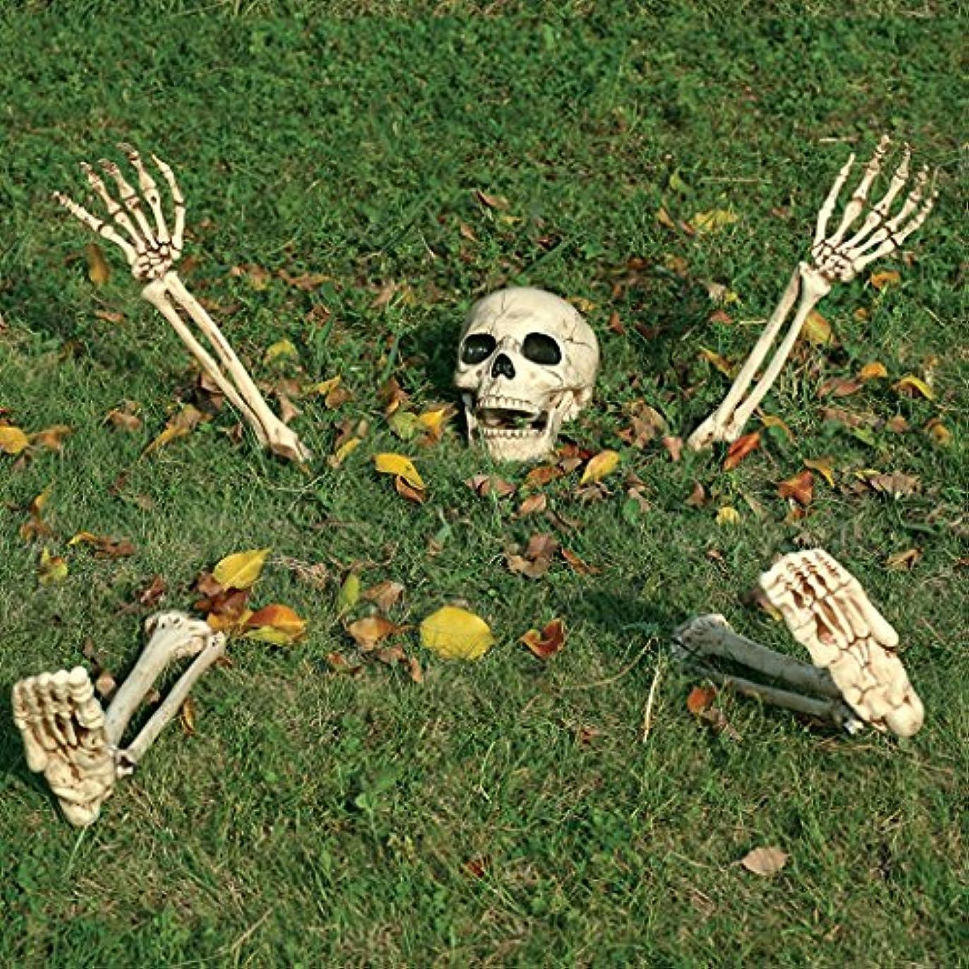 悲しいピクニックをする休日ハロウィン装飾クリエイティブ玩具ホラーおかしい全体家のお化け屋敷小道具汕頭の手と足