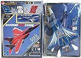 【1】 童友社 1/144 現用機コレクション 第4弾 空と雲と鷲と F-15J イーグル 第304飛行隊 841号機 単品