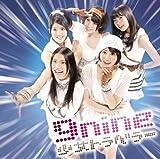 少女トラベラー(初回生産限定盤C)(DVD付)