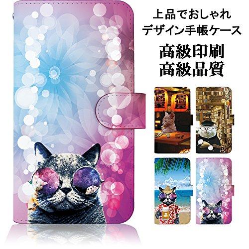 KEIO ケイオー Tommy カバー 手帳型 ネコ 猫 キャット 猫柄 tomy 手帳 動物 どうぶつ アニマル Tommy ケース キャット フラワー トミー 手帳型ケース ウイコウ 手帳型ケース ittnキャットフラワーt0575