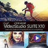 Corel VideoStudio Suite X10 |ダウンロード版