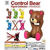 Control Bear フィギュアコレクションより 4種 コントロールベア