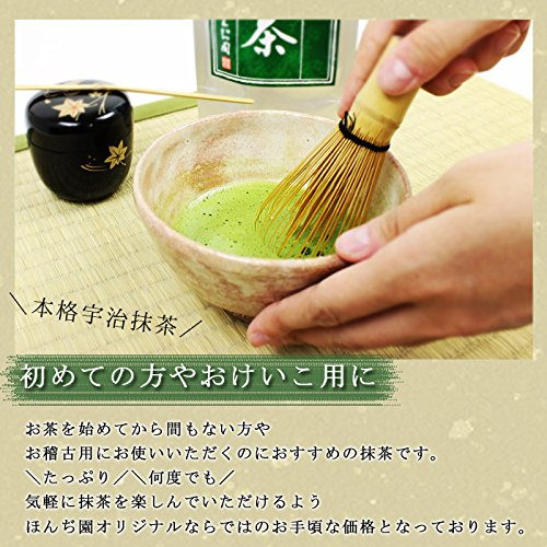 M 宇治抹茶 おけいこ用 抹茶 100g /セ/