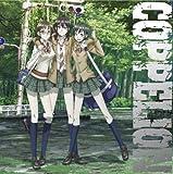 COPPELION vol.6(Blu-ray)[Blu-ray/ブルーレイ]