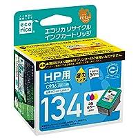 エコリカ リサイクルインクカートリッジ HP カラー hp134(C9363HJ) ECI-HP134C-V