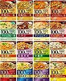 大塚食品 100kcalマイサイズ 16種 お試しセット