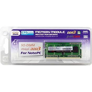 CFD販売  ノートPC用メモリ PC-12800(DDR3-1600) 8GB×1枚 204pin SO-DIMM (無期限保証)(Panramシリーズ) D3N1600PS-8G