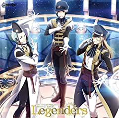 Legenders「String of Fate」のジャケット画像