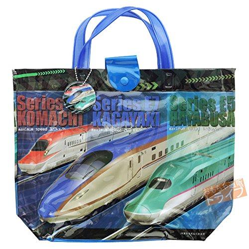 高波クリエイト JR東日本スーパーエクスプレス プールバッグ...