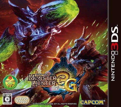 モンスターハンター3G - 3DS