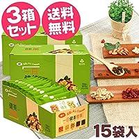 一日健美堅果[15袋]◆3箱セット◆ (厳選された3種のナッツと2種のドライフルーツ)