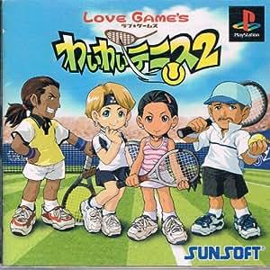 ラブゲームス わいわいテニス2