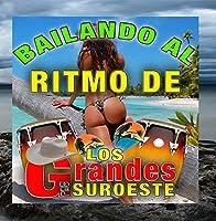 Bailando al Ritmo De【CD】 [並行輸入品]
