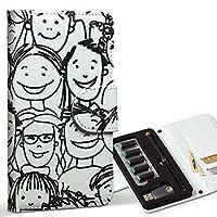 スマコレ ploom TECH プルームテック 専用 レザーケース 手帳型 タバコ ケース カバー 合皮 ケース カバー 収納 プルームケース デザイン 革 イラスト 人物 モノトーン 011957