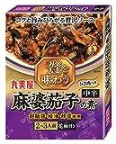 丸美屋食品工業 贅を味わう 麻婆茄子の素 160g×5個