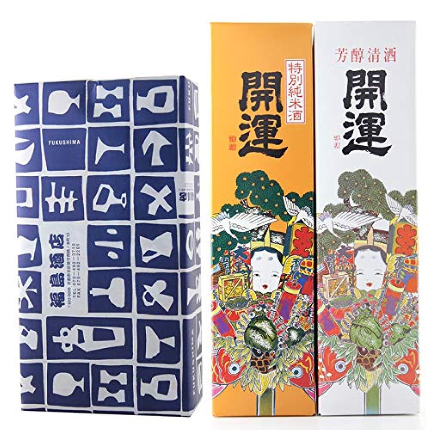 楽しむまた神話【開運祈願】開運 紅白セット 特別純米&特別本醸造 720ml×2本 カートン付き