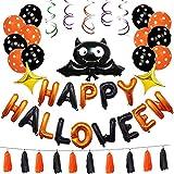 shopparadise バルーン 風船 飾り付け ハロウィン バースデー ヴァンパイア/かぼちゃ柄 セット 45点入り パーティー