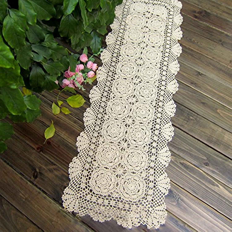 yazi-エレガント テーブルランナー ハンドメイド かぎ編み 結婚式 パーティー テーブルセンター 40cm*120cm (ベージュ)