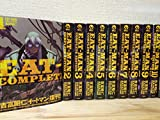 EAT-MAN Complete Edition コミック 1-10巻セット (シリウスKC)