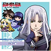 TVアニメ 伝説の勇者の伝説 キャラクターソング シオンCD