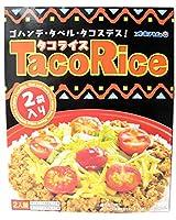 タコライス 2食入りS×2箱 オキハム ご家庭で簡単にピリッと旨いタコスミートが食欲をそそる沖縄の名物料理 お土産にも
