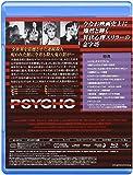 サイコ [Blu-ray] 画像