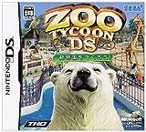 「ZOO TYCOON DS 動物園をつくろう! 」の画像