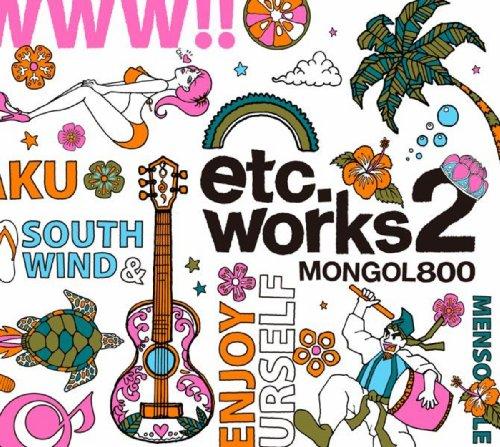 MONGOL800の鉄板のおすすめ曲ランキングの画像