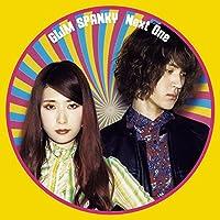 Next One(初回限定盤)(DVD付)