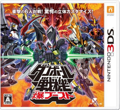 3DS ダンボール戦機 爆ブースト