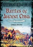 Battles of Ancient China