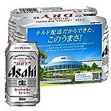 【Amazon.co.jp限定/工場でしか味わえなかったうまさ】 アサヒスーパードライうまさ実感チルド便 350ml×6缶 工場~お客様ご自宅まで完全温度管理でお届け ※別途チルド配送料330円がかかります