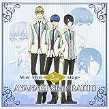 DJCD「スタミュ(第2期)webラジオ~AYANAGI star RADIO~」