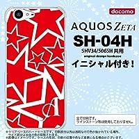 SH04H スマホケース AQUOS ZETA ケース アクオス ゼータ イニシャル 星 赤×白 nk-sh04h-1120ini P