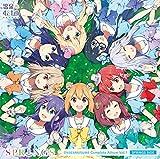 【Amazon.co.jp限定】温泉むすめコンプリートアルバム Vol.1〈SPRiNGS SIDE〉【CD】(デカジャケ付)