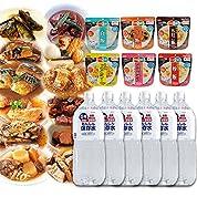 非常食 長期保存 和食惣菜 & マジックライス & 保存水 セット (災害用非常食品 備蓄用 登山 レジャー にも)