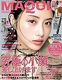MAQUIA (マキア) 2017年5月号 [雑誌]