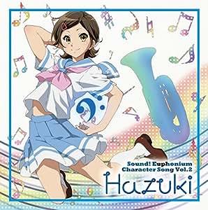 TVアニメ 響け!ユーフォニアム キャラクターソング vol.2