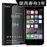Sukix iPhone 5 5S 5C SE ガラスフィルム 強化ガラス 液晶保護 気泡ゼロ 指紋防止 保護ガラス 保護シート シール アイフォン スクリーンプロテクター スマホ