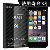 Sukix iPhone