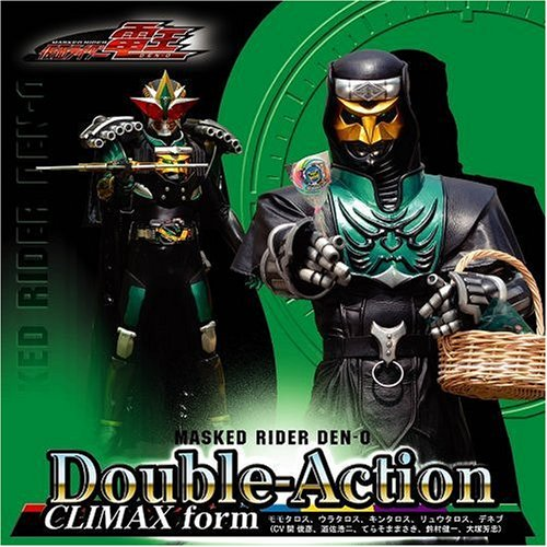 Double-Action CLIMAX form ジャケットE(デネブ)(DVD付)の詳細を見る